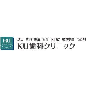 KU歯科クリニックのロゴ