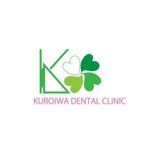 KUROIWA DENTAL CLINIC(黒岩歯科医院)のロゴ