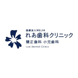 Lea Dental Clinic(れあ歯科クリニック)のロゴ