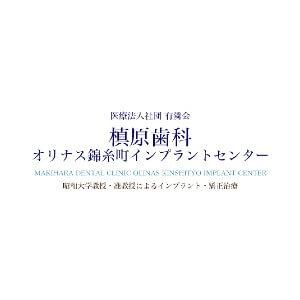 MAKIHARA DENTAL CLINIC(槙原歯科)のロゴ