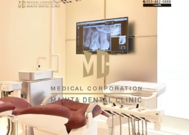 MAKITA DENTAL CLINIC(マキタ歯科)の口コミや評判