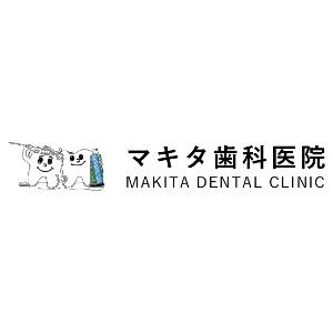MAKITA DENTAL CLINIC(マキタ歯科医院)のロゴ