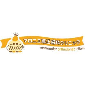 マロニエ矯正歯科クリニックのロゴ