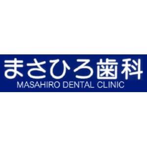 MASAHIRO DENTAL CLINIC(まさひろ歯科)のロゴ