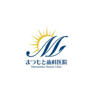 Matsumoto Dental Clinic(まつもと歯科医院)のロゴ
