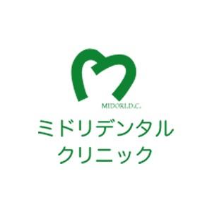 ミドリデンタルクリニックのロゴ