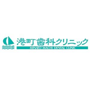 MINATO MACHI DENTAL CLINIC(港町歯科クリニック)のロゴ