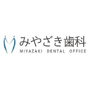 MIYAZAKI DENTAL CLINIC(みやざき歯科)のロゴ