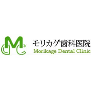 Morikage Dental Clinic(モリカゲ歯科医院)のロゴ