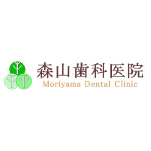 Moriyama Dental Clinic(森山歯科医院)のロゴ