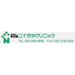 歯科ニイガタクリニックのロゴ