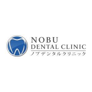 NOBU DENTAL CLINIC(ノブデンタルクリニック)のロゴ
