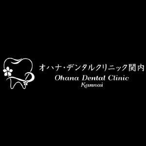Ohana Dental Clinic Kannai(オハナ・デンタルクリニック関内)のロゴ