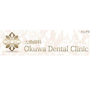 大桑歯科のロゴ
