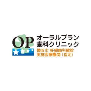 オーラルプラン歯科クリニックのロゴ