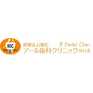 R Dental Clinic(アール歯科クリニック川口芝)のロゴ