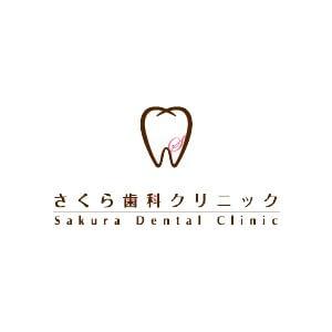 Sakura Dental Clinic(さくら歯科クリニック)のロゴ