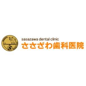 sasazawa dental clinic(ささざわ歯科医院)のロゴ