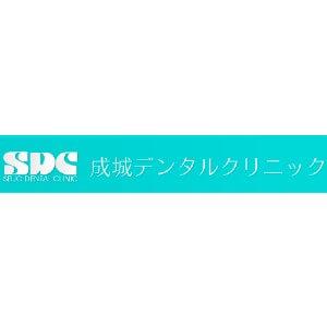 成城デンタルクリニックのロゴ