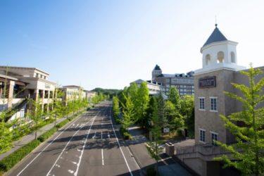 【2021年4月更新】仙台市泉区周辺でホワイトニングにおすすめのサロン・歯科10選