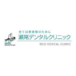 SEO DENTAL CLINIC(瀬尾デンタルクリニック)のロゴ
