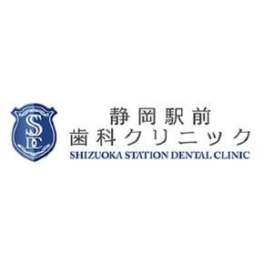 SHIZUOKA STATION DENTAL CLINIC(静岡駅前歯科クリニック)のロゴ