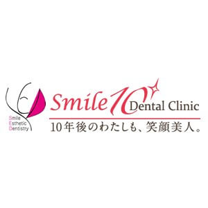 Smile10 Dental Clinic(スマイル10デンタルクリニック)のロゴ