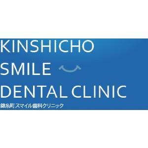 錦糸町スマイル歯科クリニックのロゴ