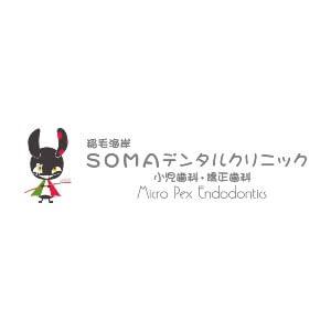 稲毛海岸SOMAデンタルクリニックのロゴ