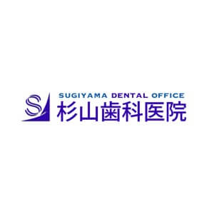 SUGIYAMA DENTAL OFFICE(杉山歯科医院)のロゴ