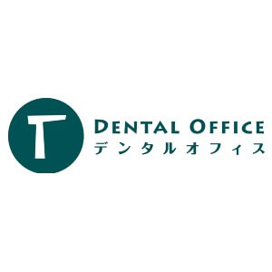 T DENTAL OFFICE(Tデンタルオフィス)のロゴ