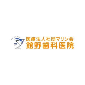 館野歯科医院のロゴ