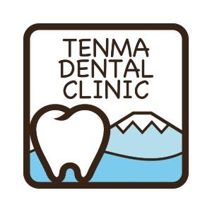 TENMA DENTAL CLINIC(てんま歯科)のロゴ
