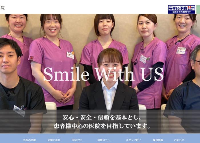 とどろき歯科医院のキャプチャ画像