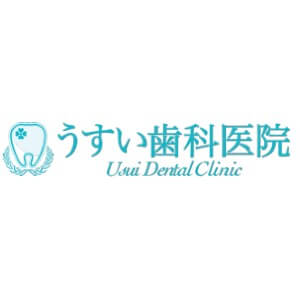 Usui Dental Clinic(うすい歯科医院)のロゴ