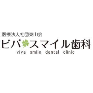 viva smile  dental clinic(ビバ・スマイル歯科)のロゴ