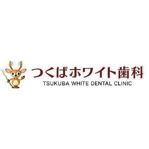 TSUKUBA WHITE DENTAL CLINIC(つくばホワイト歯科)のロゴ