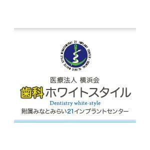 Dentistry white-style(歯科ホワイトスタイル)のロゴ