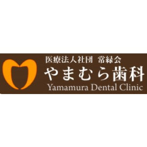 やまむら歯科のロゴ