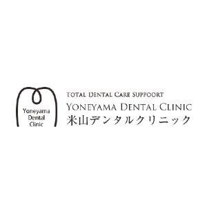 YONEYAMA DENTAL CLINIC(米山デンタルクリニック)のロゴ