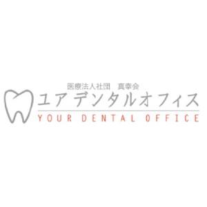 YOUR DENTAL OFFICE(ユアデンタルオフィス)のロゴ