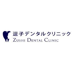 ZUSHI DENTAL CLINIC(逗子デンタルクリニック)のロゴ