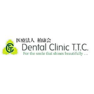 Dental Clinic T.T.C.(デンタルクリニックT.T.C.)のロゴ