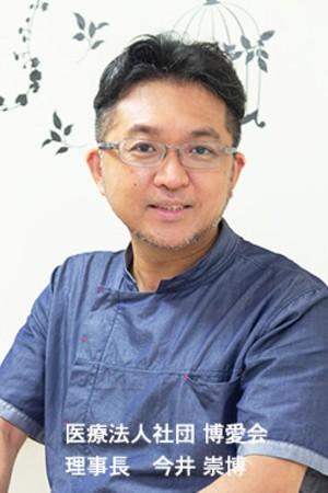 アイビー歯科クリニックの院長の画像