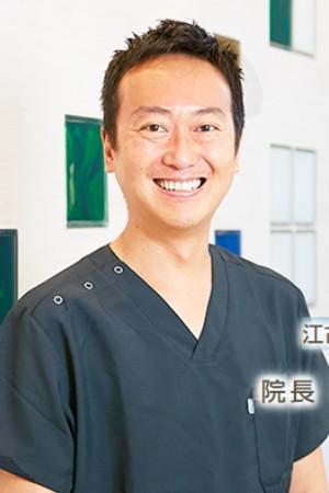 江古田エナブル歯科の院長の画像