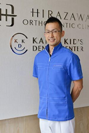 ひらざわ矯正歯科クリニックの院長の画像