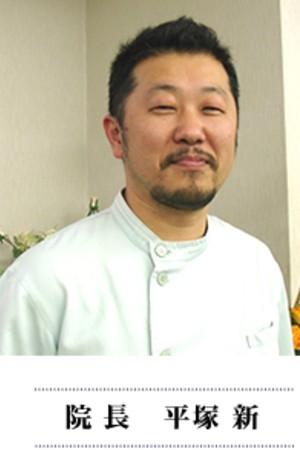 HIRATSUKA DENTAL CLINIC(平塚歯科医院)の院長の画像