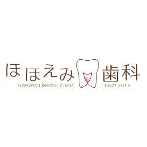 HOHOEMI DENTAL CLINIC(ほほえみ歯科)のロゴ