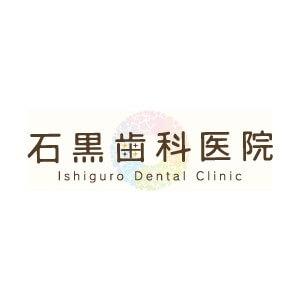 Ishiguro Dental Clinic(石黒歯科医院)のロゴ