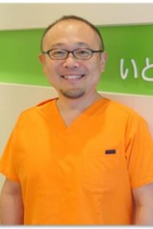 いとう歯科医院の院長の画像